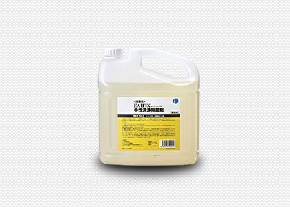 EAIFIX『中性洗浄除菌剤』